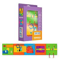 Детская Игра с застежками БизиБорд Бери с собой ZIP-ZIP укр ZZ1000-02