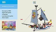 Детский Конструктор Brick 305 (298781) Пиратский корабль 310дет.,в разобр. кор. 42*28*7см