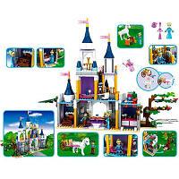 Детский Конструктор Дворец для Золушки серия Принцессы JVToy 15005