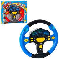 Игрушка детская Руль 7044 7 Toys , интерактивный, на батарейках, звук, музыка