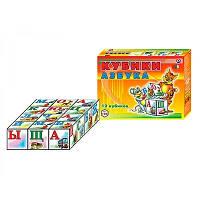 Детские Кубики АзбукаТехнок 0120. Кубики для ребёнка, развитие, учим буквы.