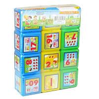 Детские Кубики математика 12шт М.toys 09052. Развивающие кубики, учимся считать