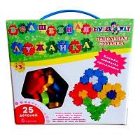 Игрушка детская Мозаика пазл 25 деталей KW-30-050