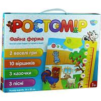 Игрушка детская Ростомер 3677