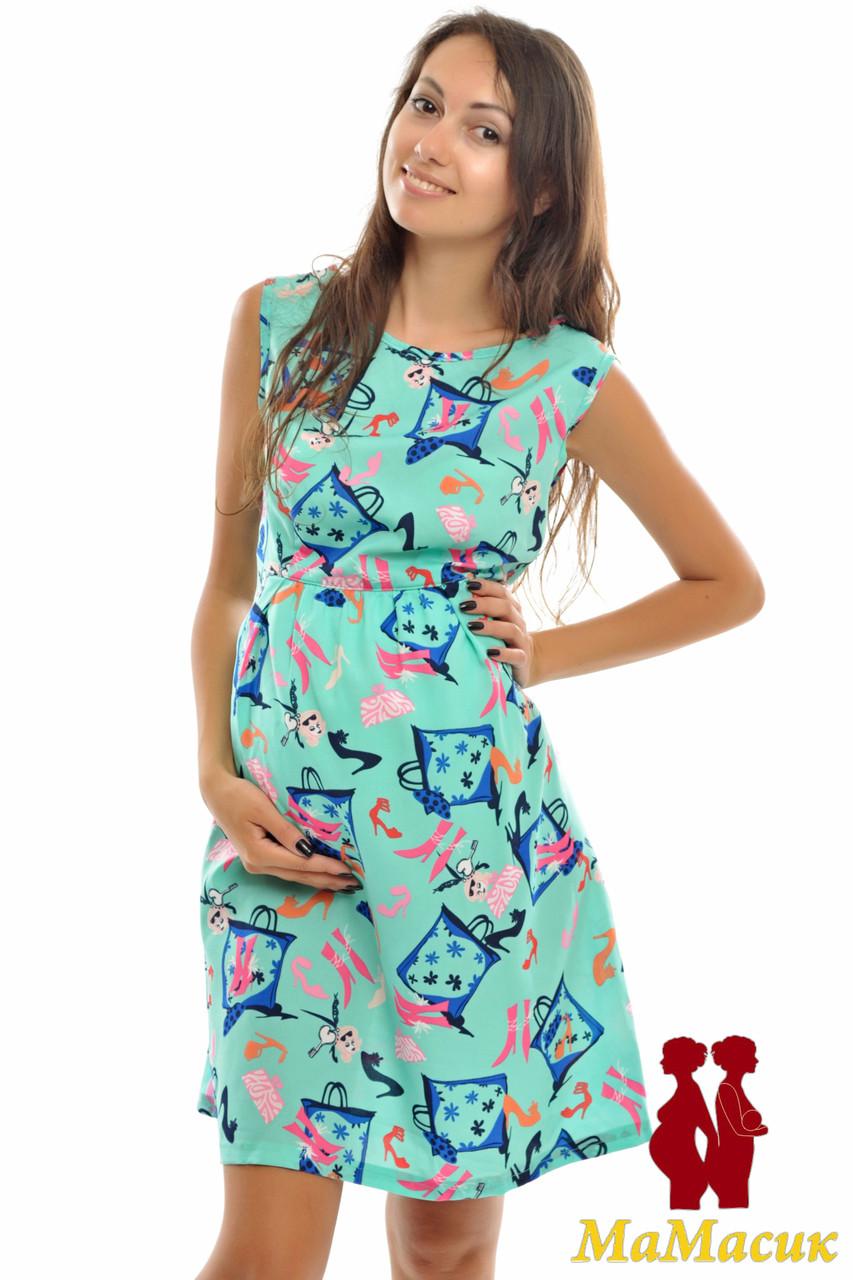 Платье Для Беременных Бу Украина
