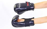 Перчатки для тхэквондо TOP TEN MA-5474-BK.