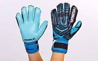 Перчатки вратарские с защитными вставками на пальцы FB-882-3 REUSCH (PVC, р-р 8-10, черный-синий)