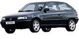 Фонари задние для Opel Astra F 1991-98