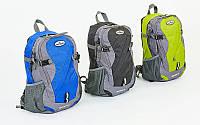 Рюкзак спортивный с жесткой спинкой COLOR LIFE V-26л TY-996 цвета в ассортименте