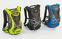 Рюкзак спортивный с жесткой спинкой GA-1351 цвета в ассортименте