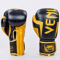 Перчатки боксерские кожаные на липучке VENUM ELITE VL-8291-BK  черный-золотой