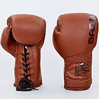 Перчатки боксерские кожаные на шнуровке BAD BOY LEGACY 2.0 VL-6619-BR  коричневый