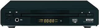 Плеер DVD Mystery Electronics MDV-728U