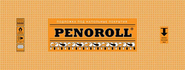Подложка PENOROLL