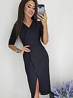 Классическое платье на запах с рукавом ¾, 00126 (Черный), Размер 46 (L)