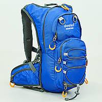 Рюкзак спортивный с жесткой спинкой DEUTER V-15л 801 (нейлон, р-р 44х20х11см, цвета в ассортименте)