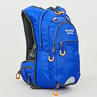 Рюкзак спортивный с жесткой спинкой DEUTER V-15л 803 (нейлон, р-р 44х21х12см, цвета в ассортименте)