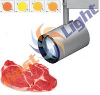Освещение мясных продуктов, трековый светодиодный светильник 25W Led