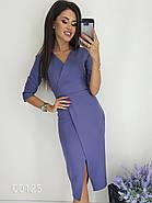 Платье на запах миди в деловом стиле, 00125 (Серый), Размер 50 (XXL), фото 2
