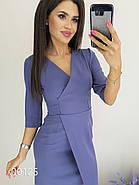 Платье на запах миди в деловом стиле, 00125 (Серый), Размер 50 (XXL), фото 4