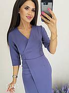Платье на запах миди в деловом стиле, 00125 (Серый), Размер 50 (XXL), фото 5