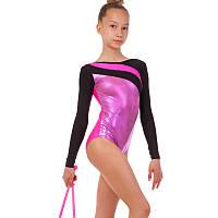 Купальник гимнастический для выступлений детский SP-Planeta DR-1499-BKP (RUS-32-38, рост-122-152см, черный-малиновый)