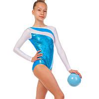 Купальник гимнастический для выступлений детский SP-Planeta DR-1499-WB (RUS-32-38, рост-122-150см, белый-синий)