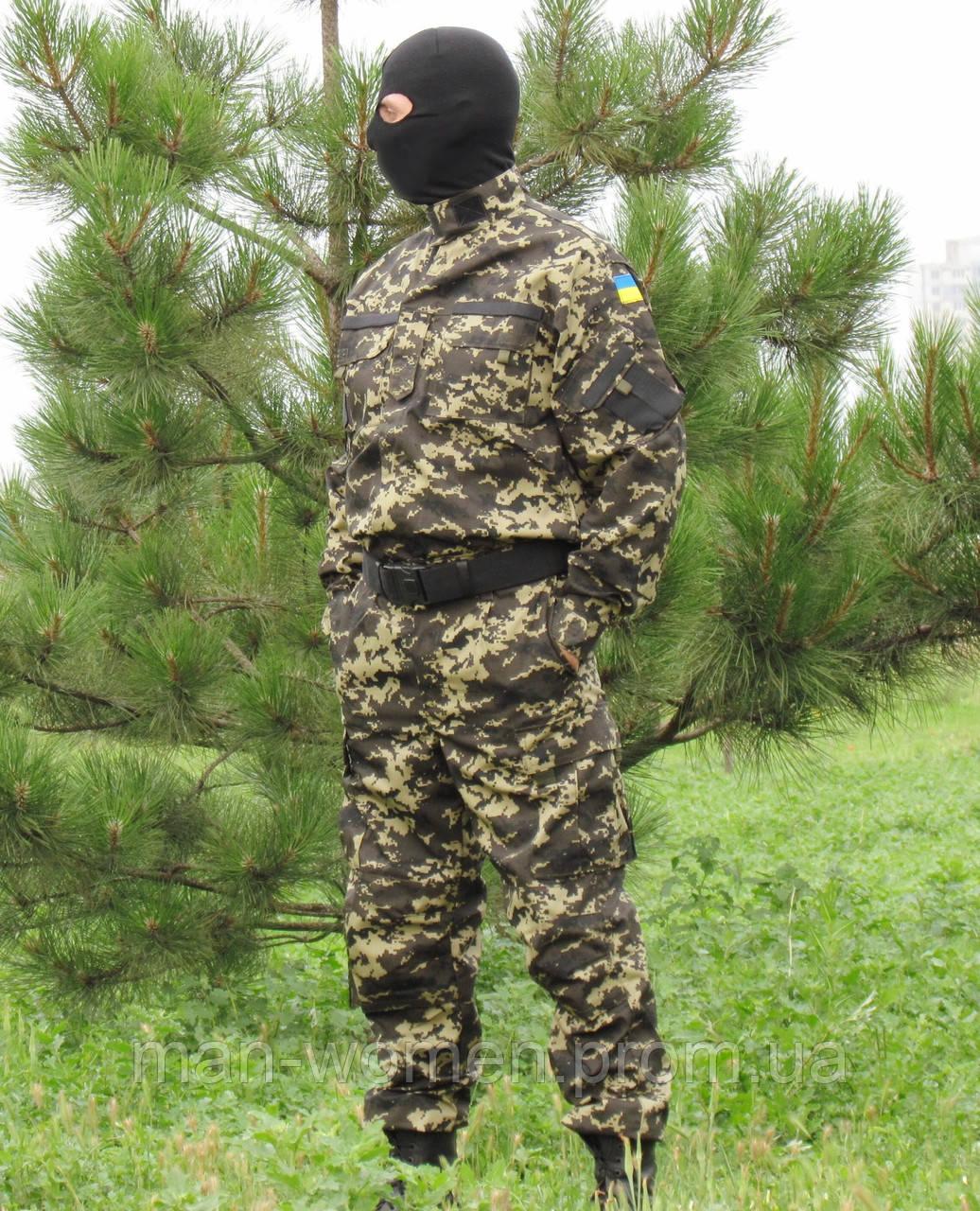 Камуфляж. Костюм тактический. Пограничный. ДПСУ-2010. Украина