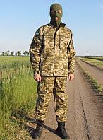 Форма ВСУ. Костюм тактический, камуфляж, армия Украины (ВСУ-ММ-14). 100% х/б