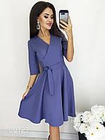 Платье на запах с пышной юбкой из крепкостюмки