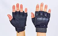 Перчатки тактические с открытыми пальцами и усил. протектор OAKLEY BC-4624-BK (р-р M-XXL, черный)