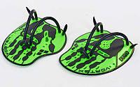 Лопатки для плавания гребные ARENA AR-95232 VORTEX EVOLUTION (TPR, силикон, р-р М-17х19см, L-18x20см, цвета в ассортименте)