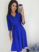 Женское платье на свидание в ресторан, 00130 (Синий), Размер 46 (L)