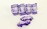 Защита детская наколенники, налокотники, перчатки Zelart SK-4678V CANDY (р-р S-M-3-12лет, фиолетовый)