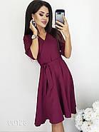 Платье с запахом на груди вечернее, 00128 (Бордовый), Размер 44 (M), фото 2
