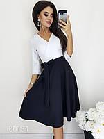 Платье с белым верхом и пышной юбкой из крепкостюмки, 00131 (Черный), Размер 42 (S)