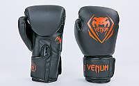 Перчатки боксерские PU на липучке VNM BO-8351-BKR (р-р 8-12oz, черный-красный)