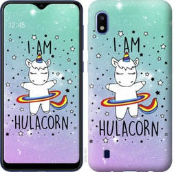 "Чехол на Galaxy A10 2019 A105F I'm hulacorn ""3976c-1671-328"""