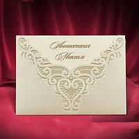 Красивые пригласительные на свадьбу цвета айвори с бусинкой (арт. 2736)
