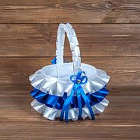 Корзинка для лепестков на свадьбу бело-синяя