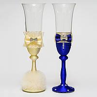 """Свадебные бокалы """"Жених и невеста"""" (арт.WG-262)"""