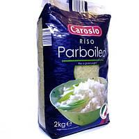 Рис Парбоилд Riso Parboiled 2кг, Италия