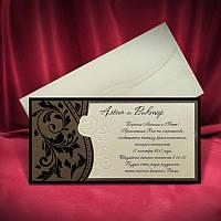 Красивые пригласительные открытки (АРТ. 2568)