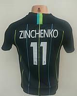 Футбольная форма детская Manchester Citi Zinchenko 2018-19