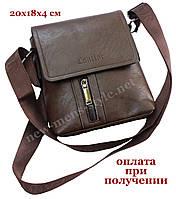 Чоловіча фірмова чоловіча шкіряна сумка барсетка барсетка через плече Cantlor, фото 1