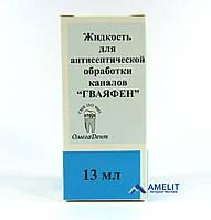 Гваяфен (Омега-Дент), жидкость 13мл, фото 1