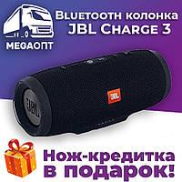 Водонепроницаемая JBL Charge 3 реплика 1 в 1 портативная Bluetooth колонка JBL,