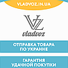 интернет магазин vladvoz.in.ua - VIBER KIEVSTAR - 0977864700