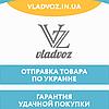 ☎ VIBER 0977864700 интернет магазин vladvoz.in.ua