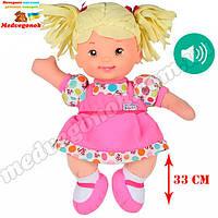 Мягкая кукла игрушка Учись говорить (блондинка), 33 см, Baby's First